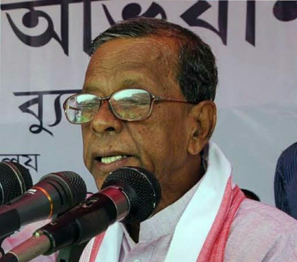 Bhumidhar Barman