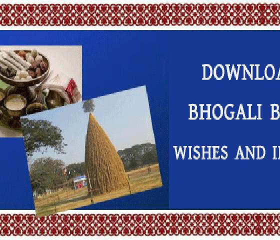 Happy Magh Bihu 2021