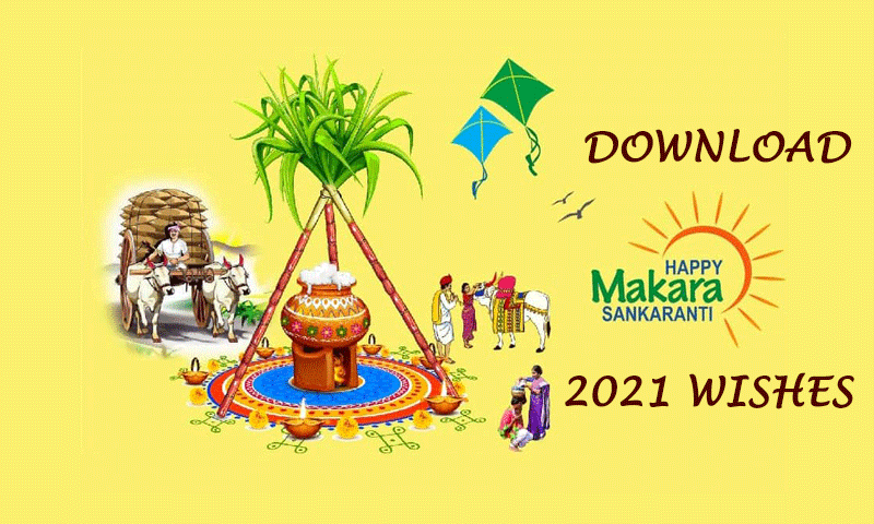 Happy Makar Sankranti 2021