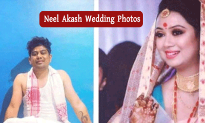 Neel Akash Wedding Photos