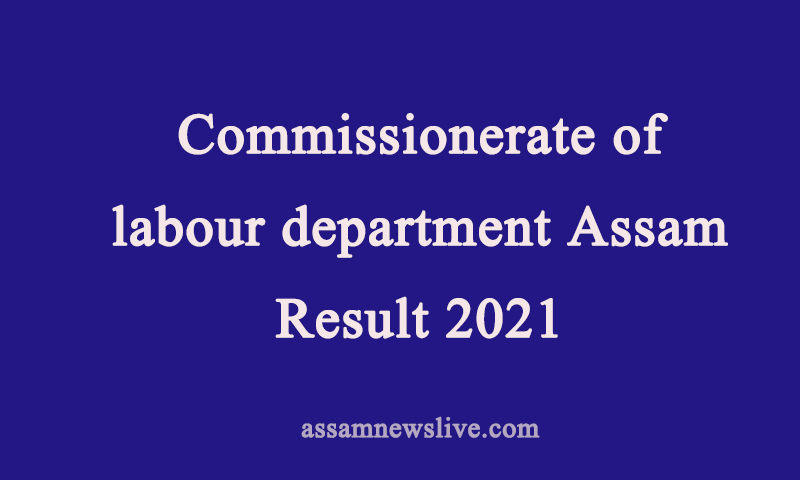 Commissionerate of labour Result 2021