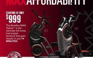 max elliptical trainers