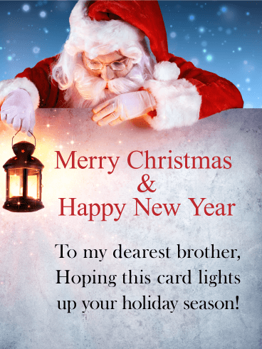 For My Fantastic Brother Merry Christmas Card Birthday