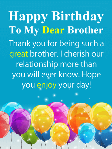 Sparkling Balloons Happy Birthday Card For Brother Birthday Greeting Cards By Davia