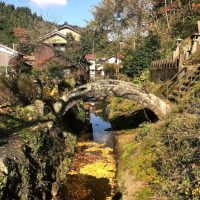Yunotsu Onsen: Home of rustic onsen and fighting demons; Japan Today