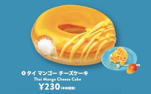 kk-thai-mango.jpg