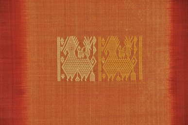 A bird motif brocade woven into a prayer flag.