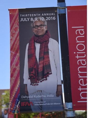 Dayalal Kudecha was one of the artists featured on this year's poster.