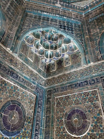 The tile work is phenomenal.
