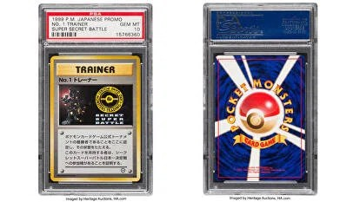 pokemon-card-number-1-trainer.jpeg