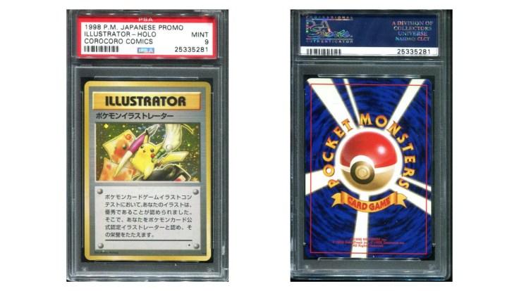 pokemon-card-pikachu-illustrator.jpg