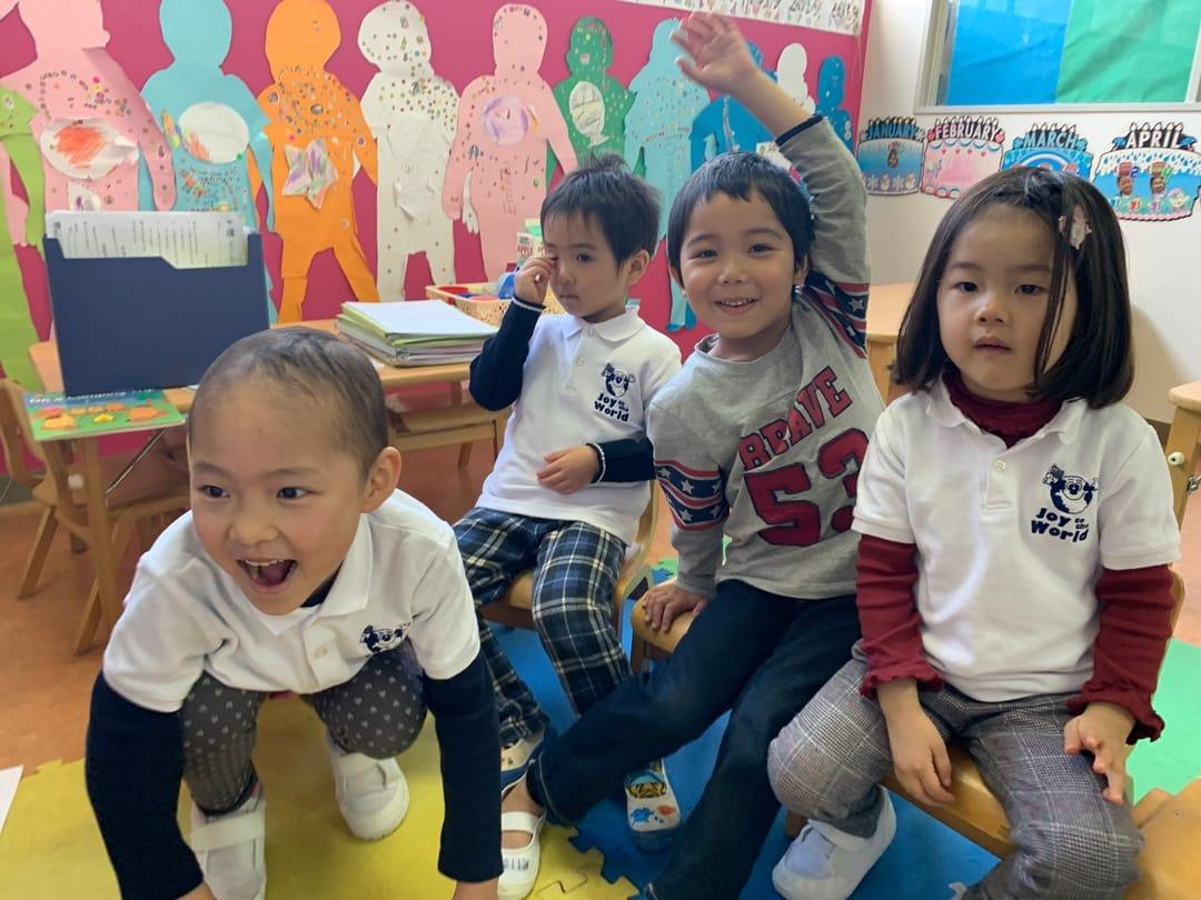 Afterschool Kindergarten