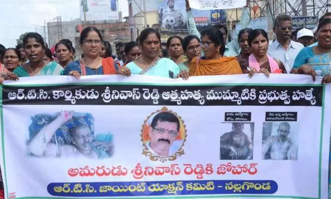 Image result for tsrtc staff strike- adamant government -kcr