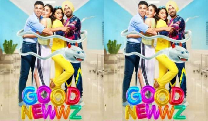 Image result for good newwz poster