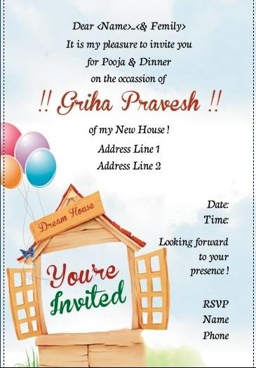 griha pravesh housewarming invitation