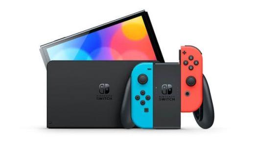 Nintendo Switch OLED at Gamestop