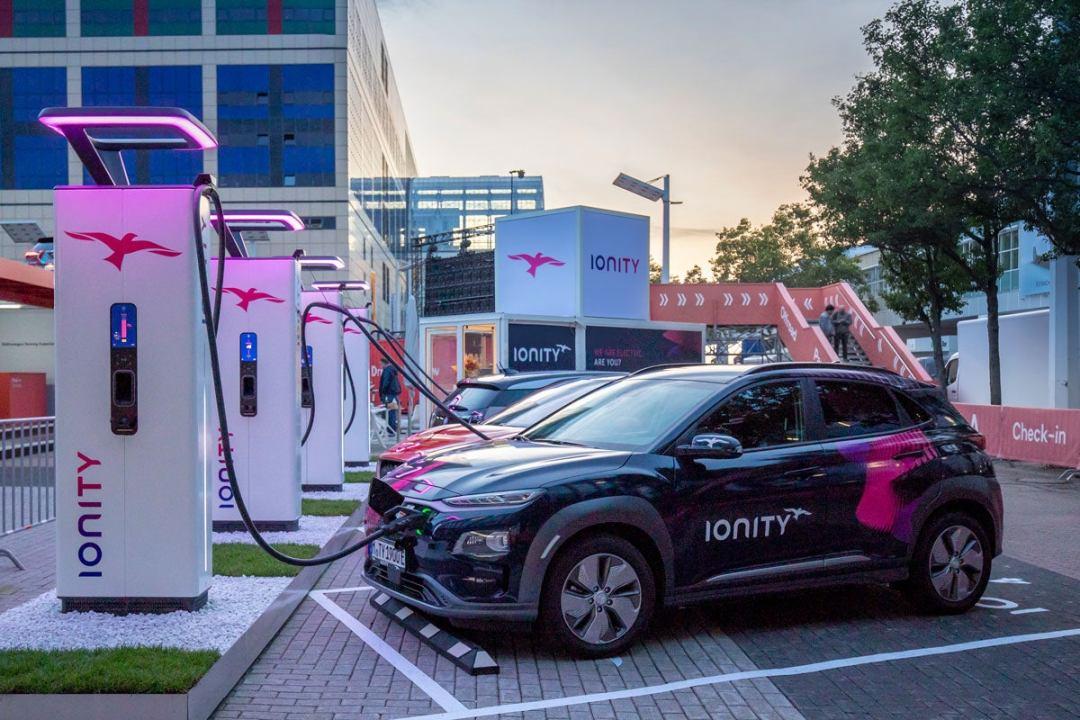 IONITY Halo dispenser at Frankfurt Motor Show