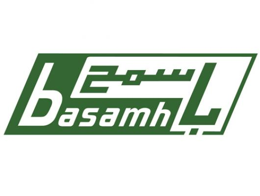 #وظائف إدارية شاغرة في مجموعة باسمح