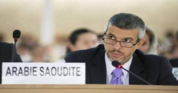 السعودية: نقف بجانب الشعب الأفغاني وخياراته التي يقررها بنفسه
