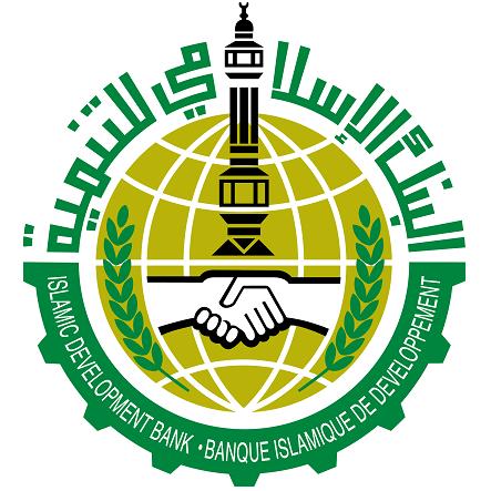 وظائف بعدة مسميات في البنك الإسلامي للتنمية