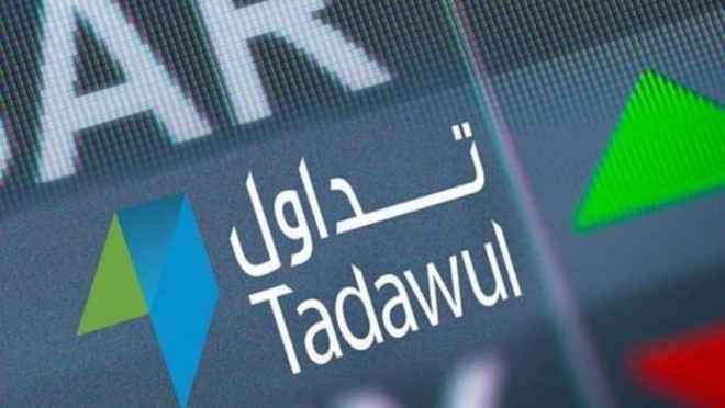 تداول تعلن عن وظائف شاغرة في الرياض