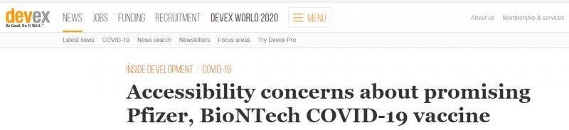 مشكلة تواجه شركة BioNTech بشأن لقاح كوفيد 19 1