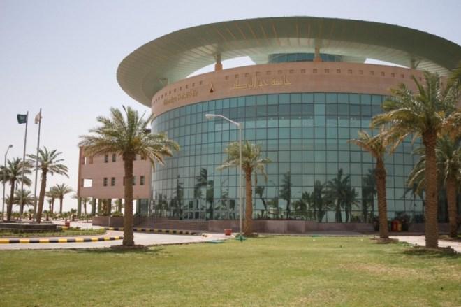 جامعة حفر الباطن تعلن عن وظائف للجنسين في 10 تخصصات