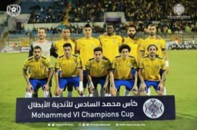 فرصة ذهبية لـ الإسماعيلي المصري لنسيان عثرات الموسم الحالي
