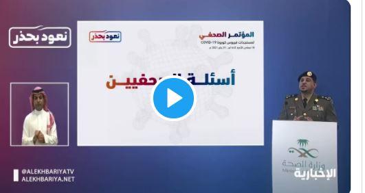فيديو.. متحدث الداخلية : قرار منع التجول في يد المجتمع