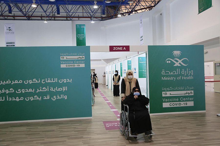 مركز لقاحات كورونا في مكة المكرمة