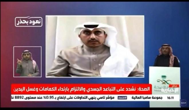 فيديو.. متحدث الصحة يرد على سؤال المواطن حول من يخفي إصابته بكورونا