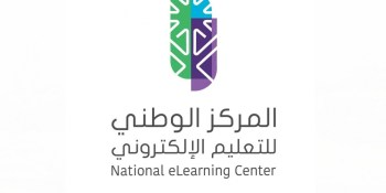 مركز التعليم الإلكتروني: سارعوا بالتقديم للحصول على التراخيص اللازمة