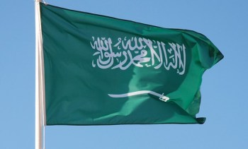 السعودية تلعب دورًا محوريًا في دعم السلام بأفغانستان