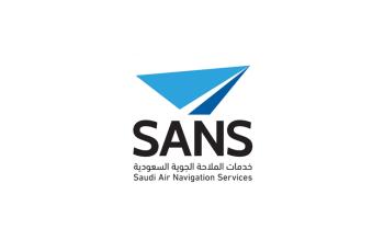 #وظائف شاغرة بفروع شركة الملاحة الجوية