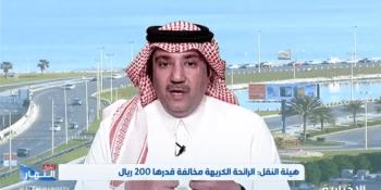 بدر الزياني يعتذر عن تصريحاته : لائحة الذوق العام واحدة للجميع