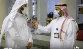 حزمة من الإجراءات الوقائية للدروس العلمية في المسجد الحرام
