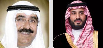الأمير محمد بن سلمان يعزي ولي عهد الكويت في وفاة الشيخ علي فهد السالم المبارك الصباح
