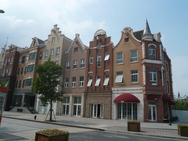 Townhouses Near Me