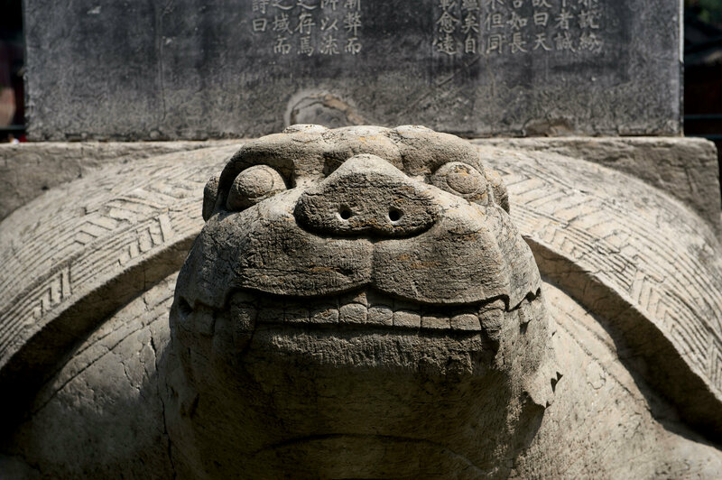 This Ming Dynasty Bixi carries its tablet at the Temple of Confucius  in Qufu, China.
