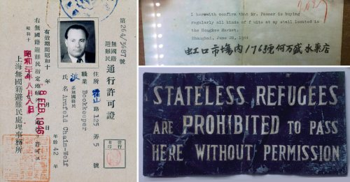 Clockwise: Chaim-Wolf Arnfeld's Chinese travel permit tag; a permit to leave the Shanghai ghetto; a sign from the ghetto.