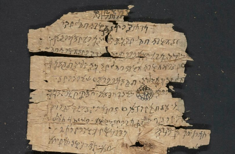 A section of the newly digitized scroll.