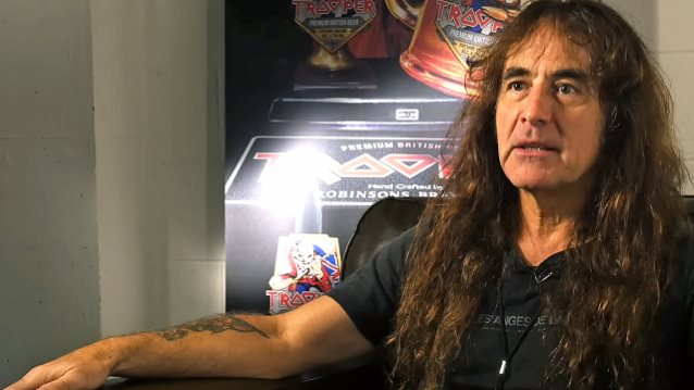 STEVE HARRIS Wants To Turn His English House Into 'Boutique Hotel' For IRON MAIDEN Fans