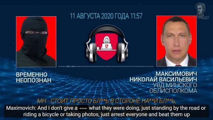 relates to Hackers Release Data Trove From Belarus in Bid to Overthrow Lukashenko Regime