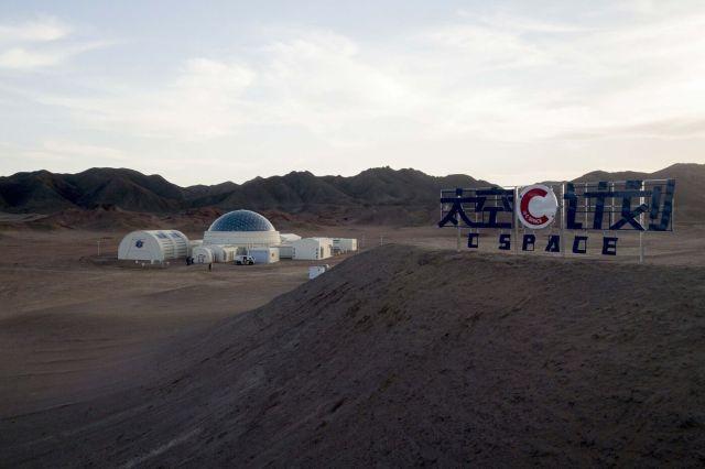 Mars Base 1, in the Gobi desert, in China's northwest Gansu province.