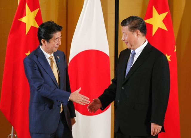 Bilateral Meetings Ahead of the G-20 Summit