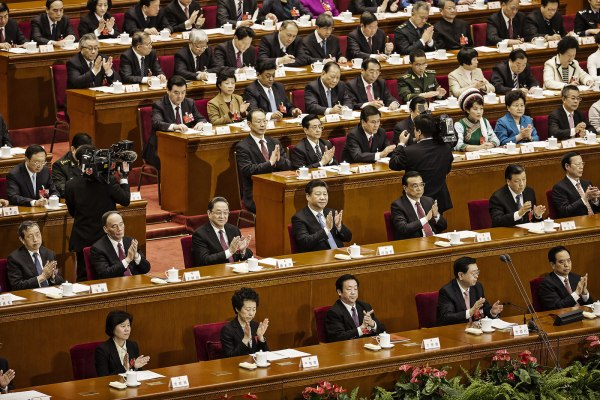 What to Watch at China's 2017 National People's Congress ...