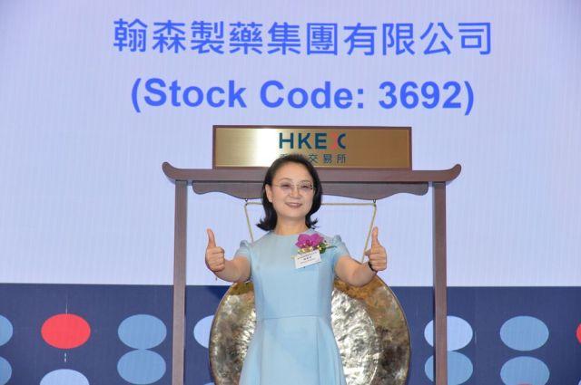 Image result for zhong huijuan