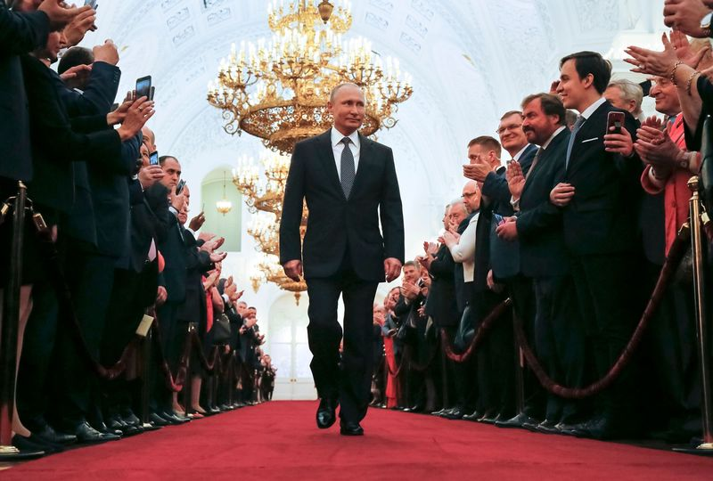 TOPSHOT-RUSSIA-POLITICS-PUTIN-INAUGURATION