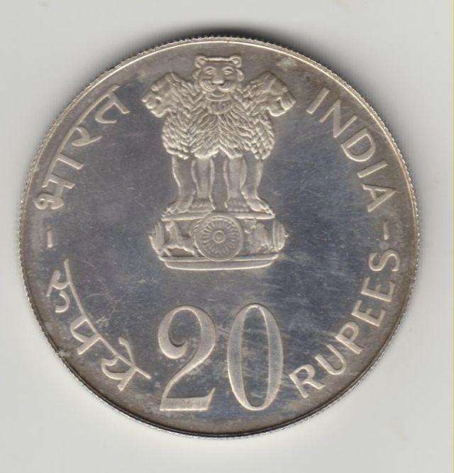 Image result for indian 20 rupee coin