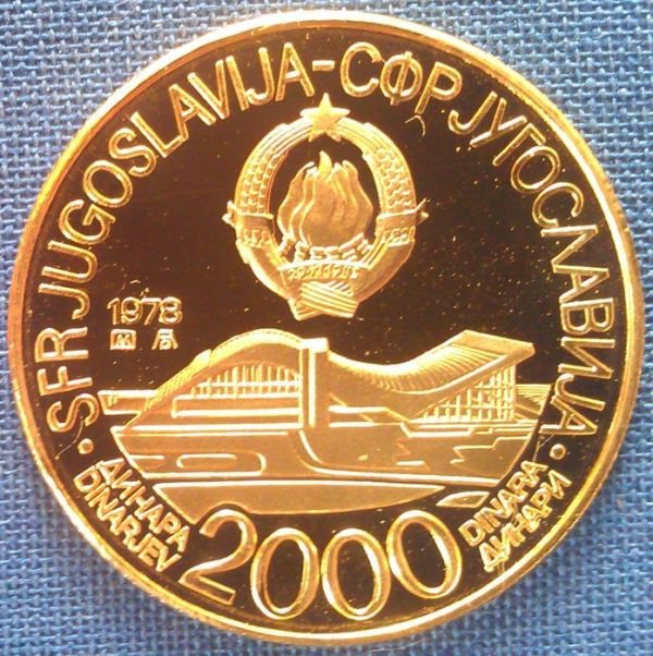 Yugoslavia - 2 000 Dinara 1978 8th Mediterranean Games at ...